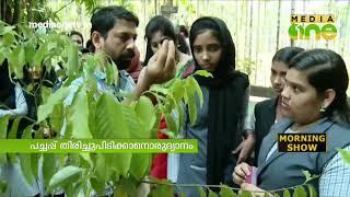സ്കൂള്മുറ്റത്ത് ജൈവ വൈവിധ്യ ഉദ്യാനം തീര്ത്ത് ഒരധ്യാപകനും വിദ്യാര്ത്ഥികളും