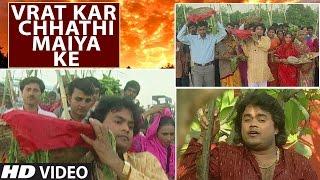 GUDDU RANGILA | छठ पर्व / छठ पूजा के गीत 2016 | CHHATH PUJA VIDEO SONGS JUKEBOX| HAMAARBHOJPURI