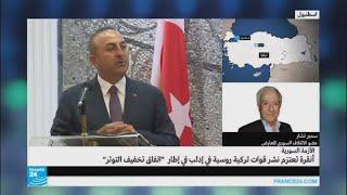 أنقرة تعتزم إرسال قوات تركية إلى إدلب.. ما رأي المعارضة السورية؟