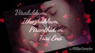 Uyire uN UyirenA NaaN irupen Anbea....|| Song Lyrics ||