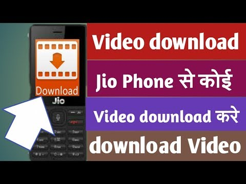 Xxx Mp4 Jio Phone Me Video Download Jio Phone New Update 2019 Any Video Download 3gp Sex
