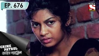 Crime Patrol - ক্রাইম প্যাট্রোল (Bengali) - Ep 676 -A Tale Of Two Indian States -28th May, 2017