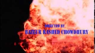 Bangla movie DAAG....ae buker vitor trailer