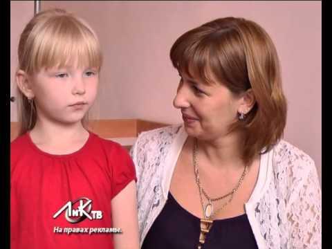 Здоровые дети это здорово Медици� ский це� тр в городе Луга.