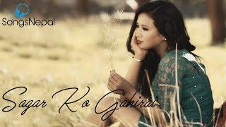 Sagar Ko Gahirai - Dil Tamang | New Nepali Pop Song 2017