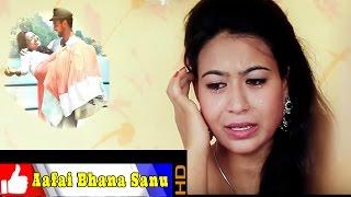 Aafai Bhana Sanu - New Nepali Lok Geet By Tika Pun & Dipak Karki