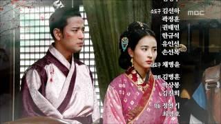 Jumong, 62회, EP62, #06