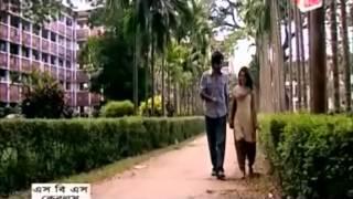 chokher tarai shopno rekhe