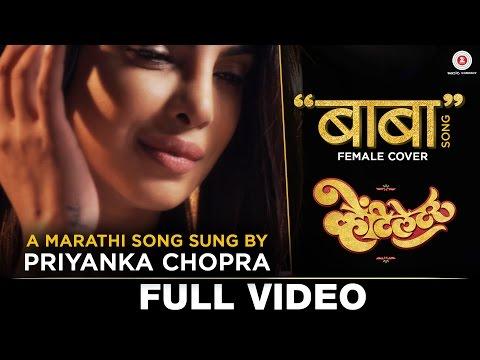 Baba (Female Cover) - Full Video | Sung By Priyanka Chopra | Ventilator | Rajesh Mapuskar