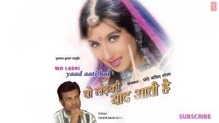 Martaba Naam Aur Izzat Full Song | Wo Ladki Yaad Aati Hai | Chhote Majid Shola Songs