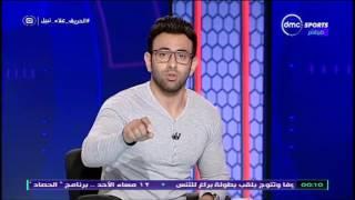 الحريف - تعرف علي تفاصيل واقعة تزوير حسن سعد لاعب الزمالك ومنتخب الشباب مع علاء نبيل