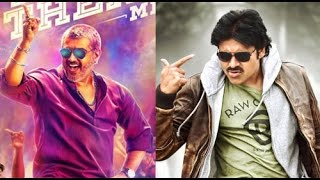 Ajith's Vedalam is not suitable to me says Pawan Kalyan