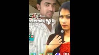 bd.com সৌদি প্রবাসী রুবেল ও তার  স্ত্রী ডলি কে নিয়ে পালিয়েছে তার আপন ভাই রুহুল (bd.com) 2016