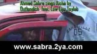 Aicha Outlandish Ahmad Sabra Sydney Australia