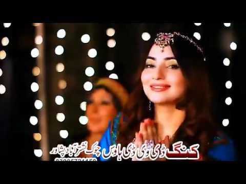 Xxx Mp4 Gul Panra And Hashmat Sahar New Tapey 2016 Da Kurme Gula HD Song 3gp Sex