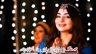 Gul Panra And Hashmat Sahar( New Tapey 2016) - Da Kurme Gula HD Song