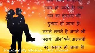 Mera Chand Mujhe Aaya Hai Nazar...Mr Aashiq    WhatsApp love status
