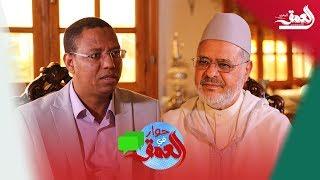 في أول خروج إعلامي بعد رئاسة الاتحاد: الريسوني يتحدث عن السعودية وقطر والإخوان والإقامة في المغرب