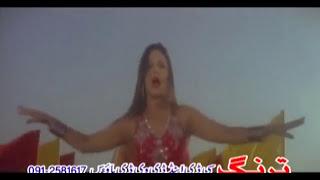 Jahangir Khan, Shahid Khan, Arbaz Khan - Pashto Old Dance Song 05 - Pashto Movie Songs And Dance