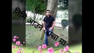 new nepali adhunik song anta maya lako bhaya by binod anshu