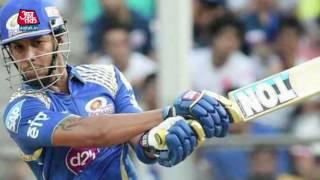 IPL 2017: Highlights Mumbai Indians Vs Sunrisers Hyderabad