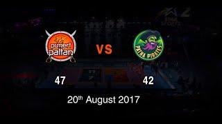 Puneri Paltan vs Patna Pirates - Prokabaddi League Season 5