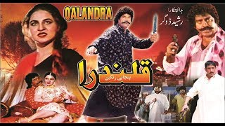QALANDRA (1995) - SULTAN RAHI, GORI, RANGEELA, SHAFQAT CHEEMA - OFFICIAL PAKISTANI MOVIE