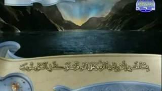 تلاوة مجودة للشيخ محمد الطبلاوي لسورة ابراهيم {10-19} Part 1