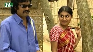 Bangla Natok - Ronger Manush | Episode 71 | A T M Shamsuzzaman, Bonna Mirza, Salauddin Lavlu
