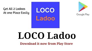 LOCO Ladoo | Download It Now From Play Store | Loco live trivia answers and hints trick