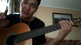 Guys surguuli min bayrtai guitar hicheel (сайн уу амьдрал минь хичээл)