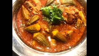 Turkish Lamb Stew With Okra