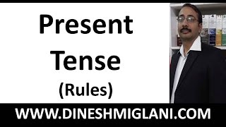 PRESENT TENSE RULES OF ENGLISH GRAMMAR | SSC CGL CHSL IBPS PO CLERICAL  GOVT JOBS EXAM |