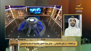 مذكرة تفاهم بين ٤جهات حكومية لتوظيف 40 ألف سعودي