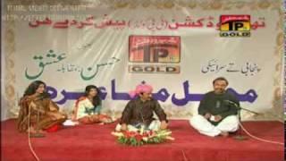 punjabe mafal mushara part(6)