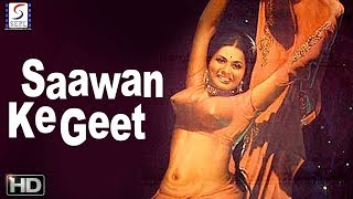 Saawan Ke Geet  - Sanjeev Kumar, Rekha- Romantic Movie - HD