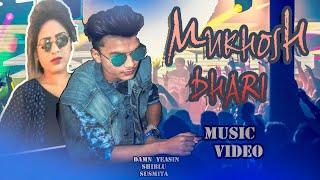 Mukhosh-Dhari ( Official Music Video ) Damn Yeasin feat Shiblu Mahmud | Bangla New Song (2017)