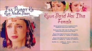 İPKKND - Kyun Dard Hai İtna Female Sadhana Sargam