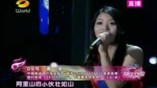[hq] Super Girl Huang Ying 黄英 - 阿里山的姑娘 Alishan Girl