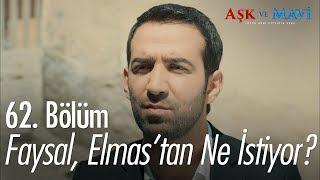 Faysal, Elmas