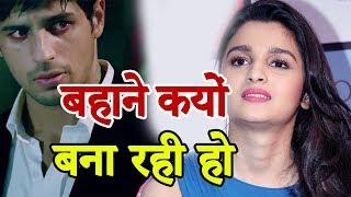 Aashiqui 3 : Is Alia Bhatt not keen on doing Aashiqui 3 with Sidharth Malhotra? | Dainik Savera