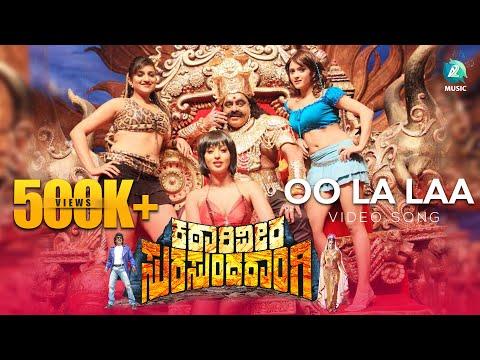 Xxx Mp4 Katari Veera Surasundarangi Kannada Movie Oo La Laa Hot Video Song HD Upendra Ramya 3gp Sex
