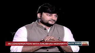 Anubhav Mohanty in 'The Quest'