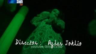 Antar Mantar jado jantar  By Shams Jokhio SindhTVHD