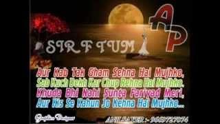 khushiyan aur gham sehti hai - Man - Anil Pandit
