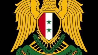 National Anthem of Syria (instrumental)