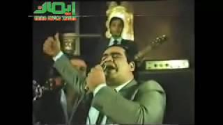 سيد زيان يغني في زفاف إبنته منى