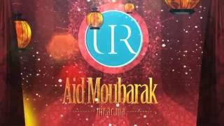 UIR - Aïd Moubarak Saïd