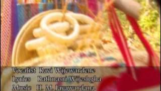 (New) Mal Pethi - Ravi Wijewardhana