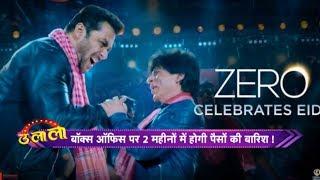 TOP 10 Bollywood News | बॉलीवुड की 10 बड़ी खबरें | 19 September 2018